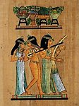 Egyptian Musician Papyrus
