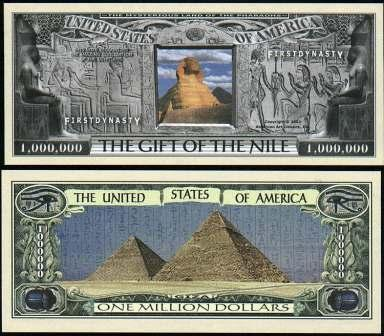 Sphinx Collectible Bill